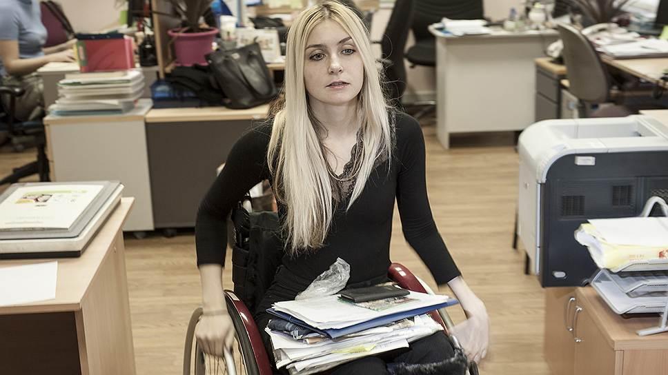Мария Генделева уверена: и на коляске можно добиться успеха в карьере и личной жизни
