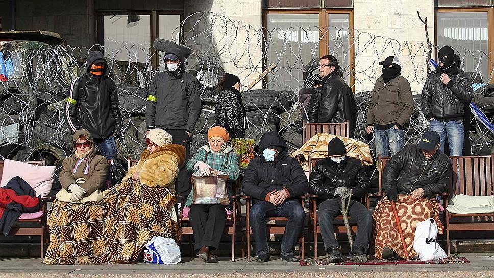 Украинская «вилка»