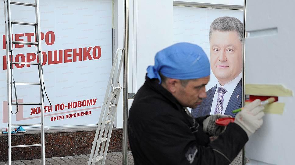 Несмотря на острую ситуацию на юго-востоке Украины, в Киеве в центре внимания президентские выборы