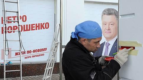 На краю  / Валерий Калныш — о том, какой президент нужен украинцам