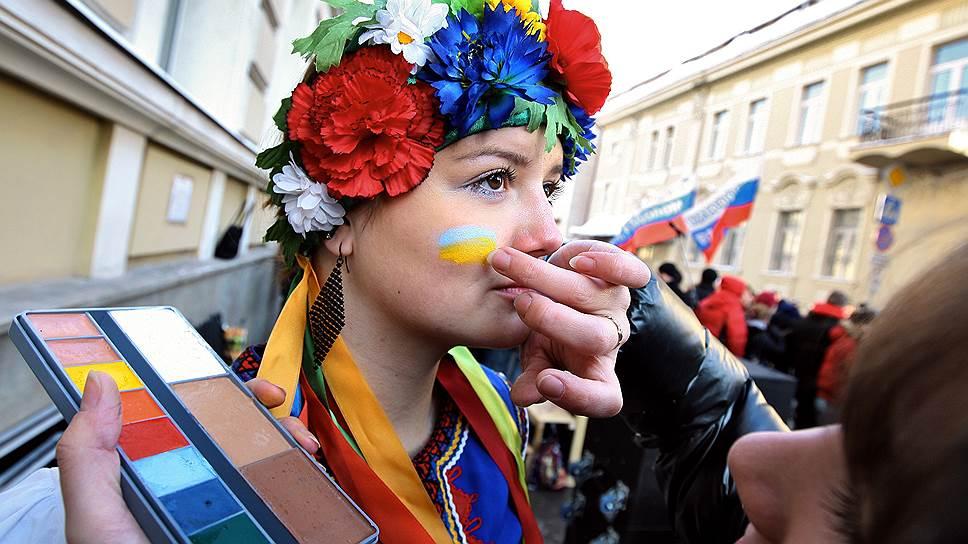 И все-таки мы остаемся очень похожими. Акция в Москве в поддержку дружеских отношений Украины с Россией