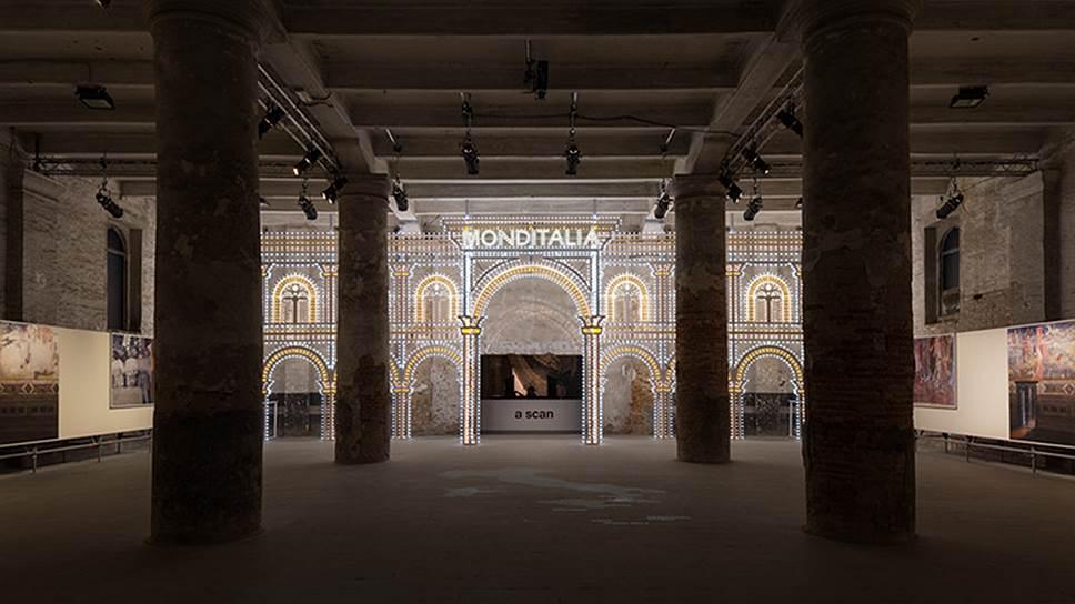 """""""Monditalia"""" — так называется экспозиция итальянского павильона. Это почти """"Made in Italy"""" — все, чем она богата"""