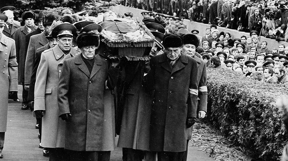 Смерть Леонида Брежнева открыла Андропову дорогу к власти