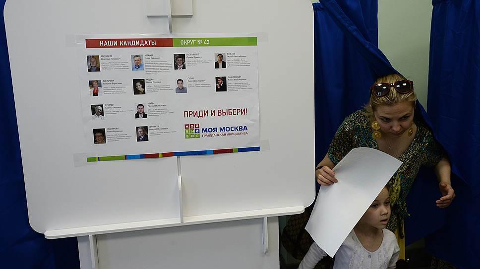 Результаты московских праймериз оказались вполне предсказуемыми: в 16 округах победили действующие депутаты МГД, включая председателя Владимира Платонова