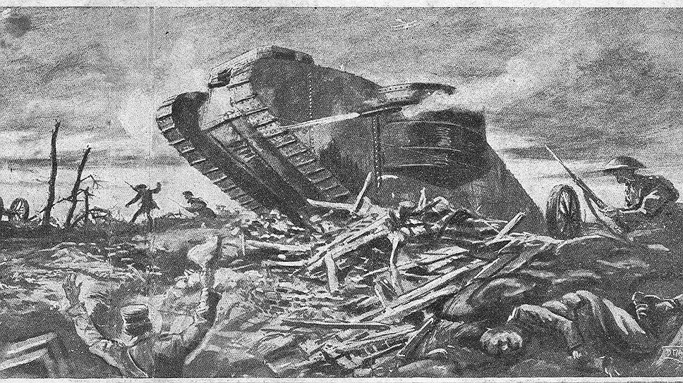 """В 1916 году """"Огонек"""" писал о британских танках: """"Это новое изобретение видом своим напоминает то чудовище допотопных времен, то произведение футуристического замысла. В нем помесь и силы, и хитрости, и медлительности, и порыва чопорной важности, и флегматичного юмора... Под кроткой поступью мастодонта немецкие укрепления рушатся как кротовьи норы"""""""