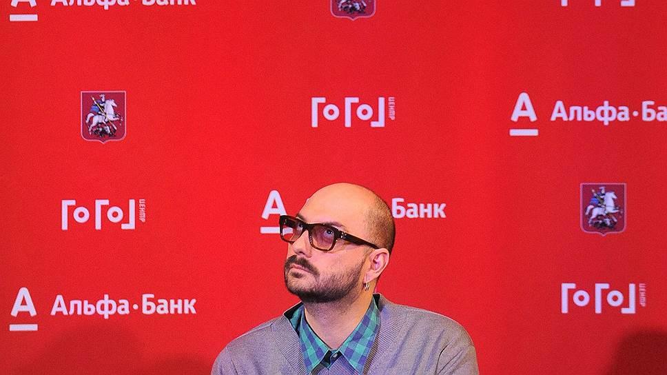 Кирилл Серебренников считает, что нужно строить свою параллельную реальность