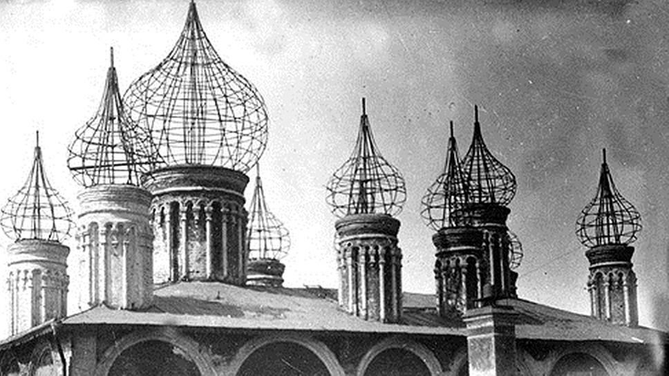 Начало разборки Чудова монастыря. 1929 год