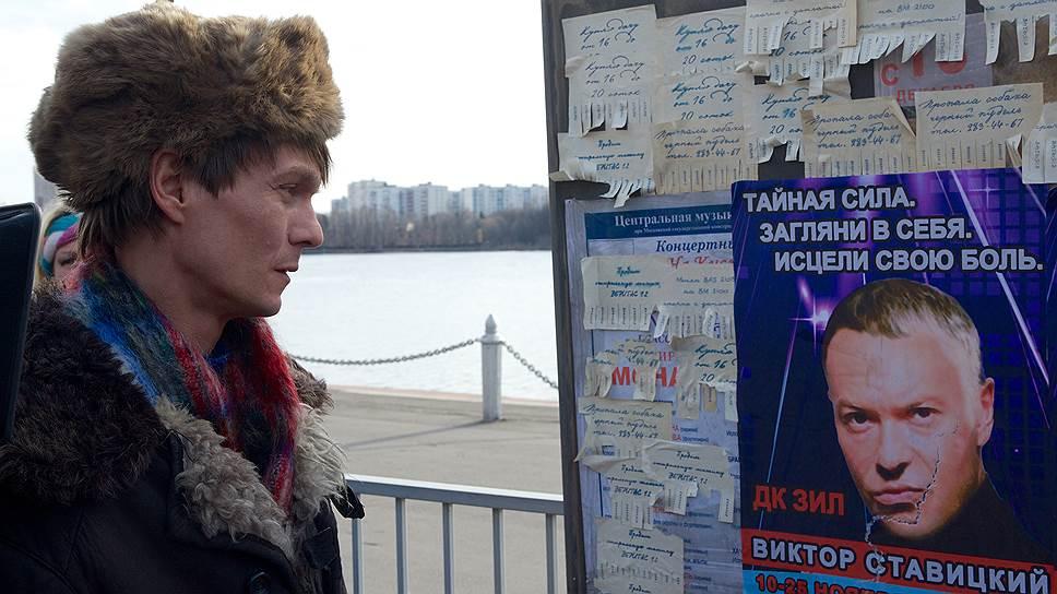 Взгляды на жизнь у экстрасенсов Арбенина (Филипп Янковский) и Ставицкого (Федор Бондарчук) советские, но очень разные