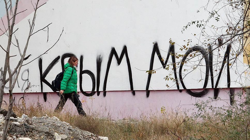 Кому в Крыму жить хорошо