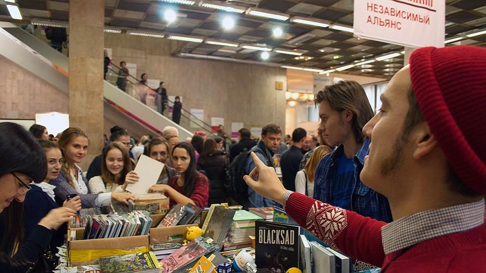 Завершившаяся ярмарка Non/fiction стала крупным интеллектуальным событием уходящего года
