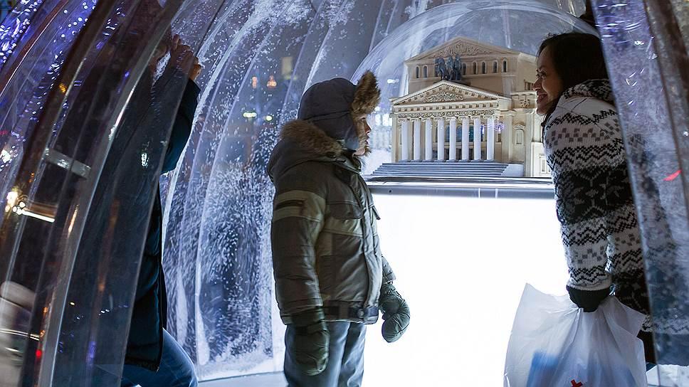 В этой арке напротив Большого театра надо загадывать желания