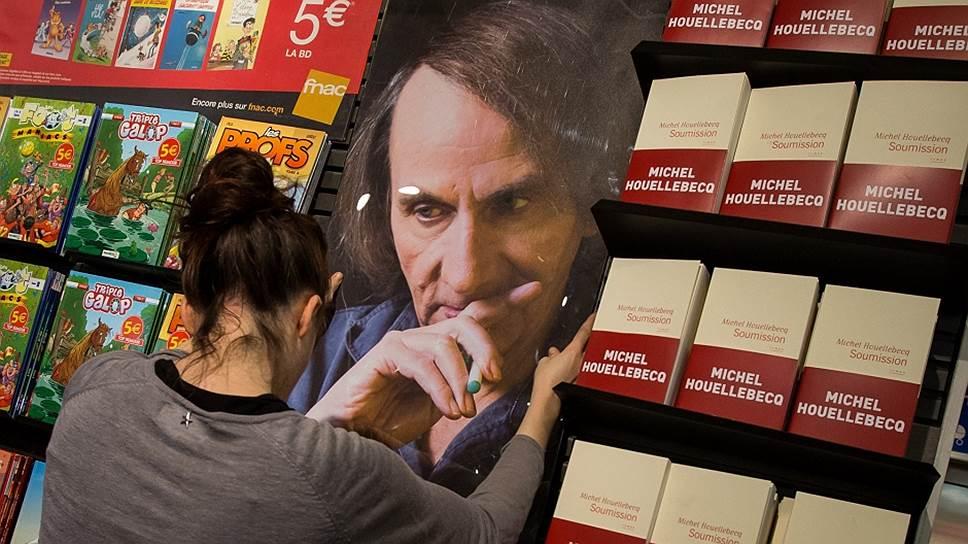 """Теракт в """"Шарли эбдо"""" пришелся на старт кампании по продвижению нового романа Мишеля Уэльбека"""