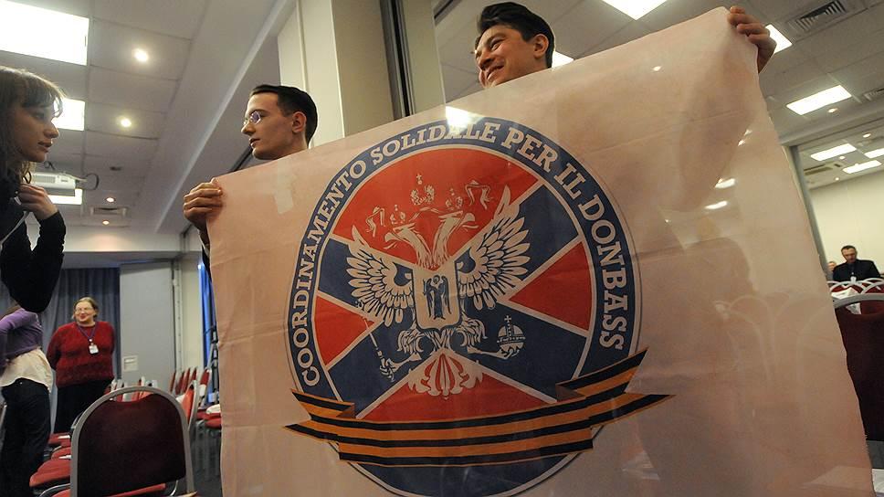 Участники форума продемонстрировали международную поддержку ополченцам Донбасса