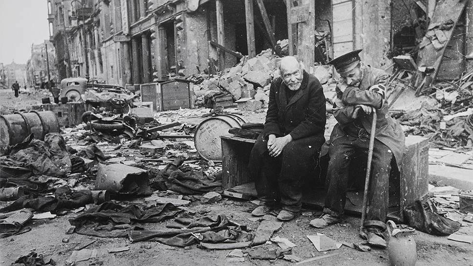 Зачем война? Берлин. Май 1945 года