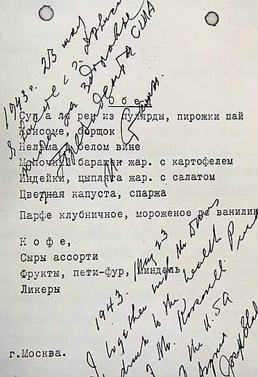 Автограф Сталина на меню обеда в честь посла США Дж. Дэвиса 23 мая 1943 года: в меню внесен тост за здоровье президента Рузвельта