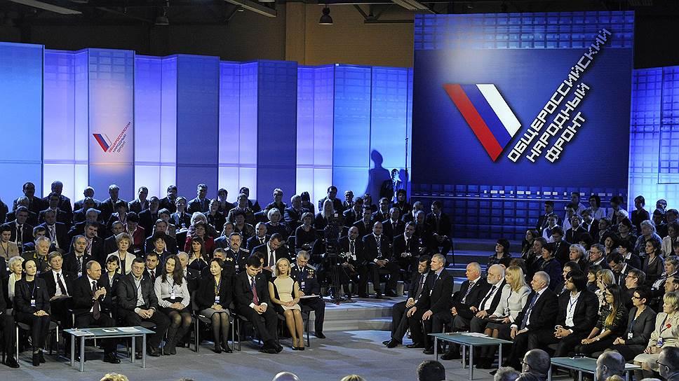 Конференция ОНФ в Ростове-на-Дону. Такой площадке позавидует любая политическая партия