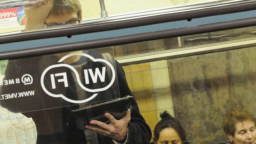 Всевозможные гаджеты, подключенные к интернету, сегодня сопровождают человека повсюду, даже в метро