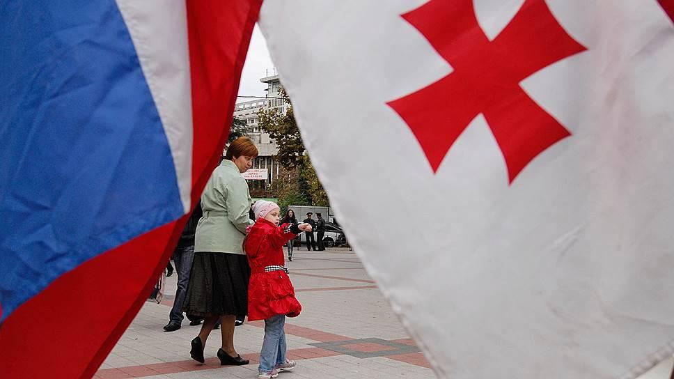Россия и Грузия соседи. И как бы ни было трудно, находить общий язык все равно придется