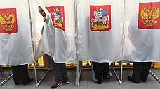 Три метра демократии