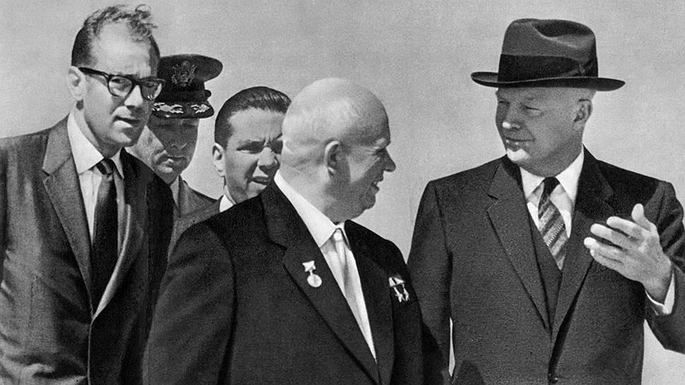 Леонид Максименков о том, как срывались советско-американские саммиты