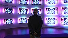 IFA-2015 порадовала посетителей богатым арсеналом новых гаджетов, которые позволяют по-новому взглянуть на человека