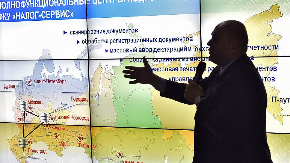 Каковы особенности российской налоговой системы