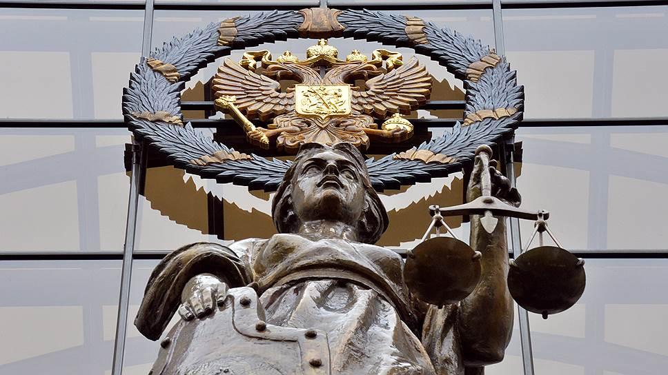 На службу к Фемиде в России в основном поступают силовики и чиновники