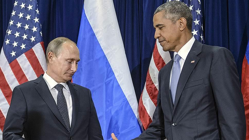 Президенты России и США не скрывают, что их рукопожатия сегодня далеко не дружеские