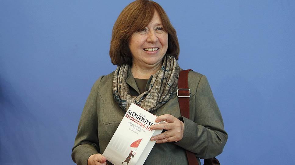 Светлана Алексиевич, лауреат Нобелевской премии по литературе
