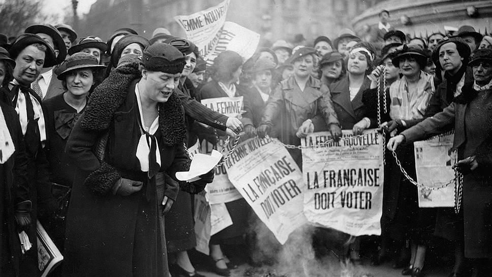 Феминизм по-французски