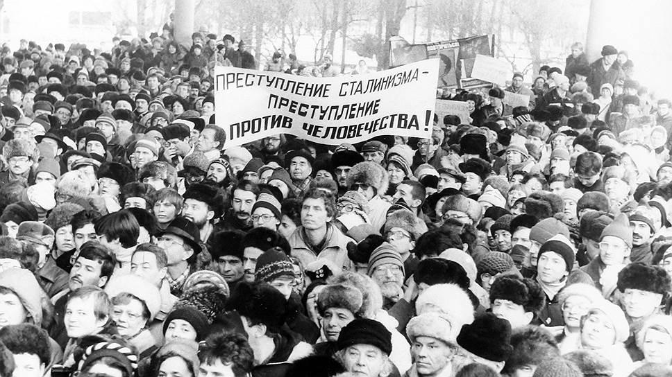 Леонид Максименков проследил, как трансформировалась за полвека идея мемориала жертвам репрессий