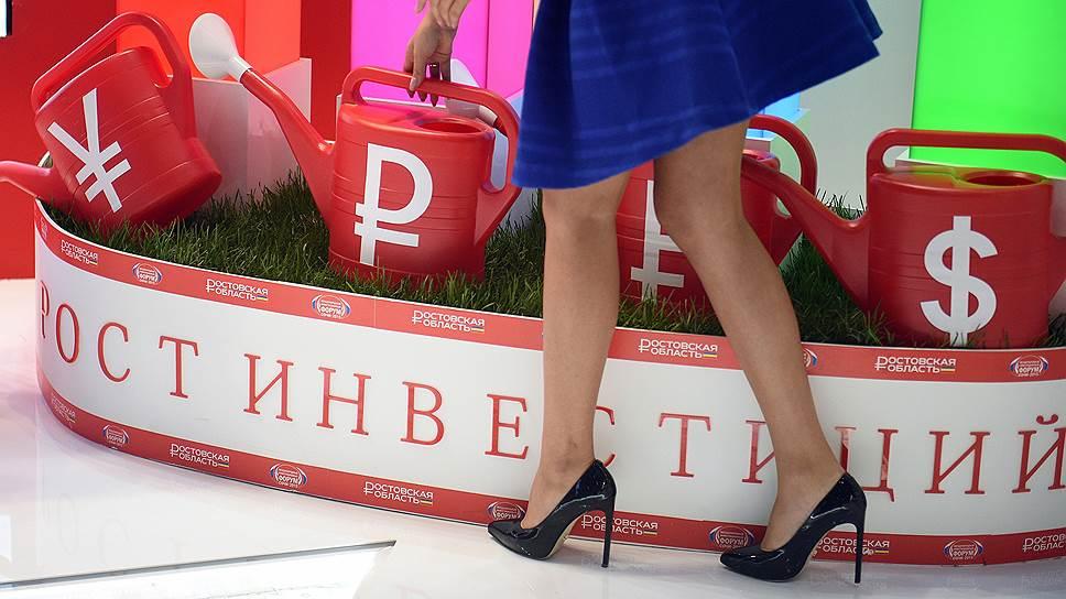 """На недавнем Международном инвестиционном форуме """"Сочи-2015"""" участникам отчаянно хотелось зарядиться оптимизмом. Получилось, правда, не у всех"""