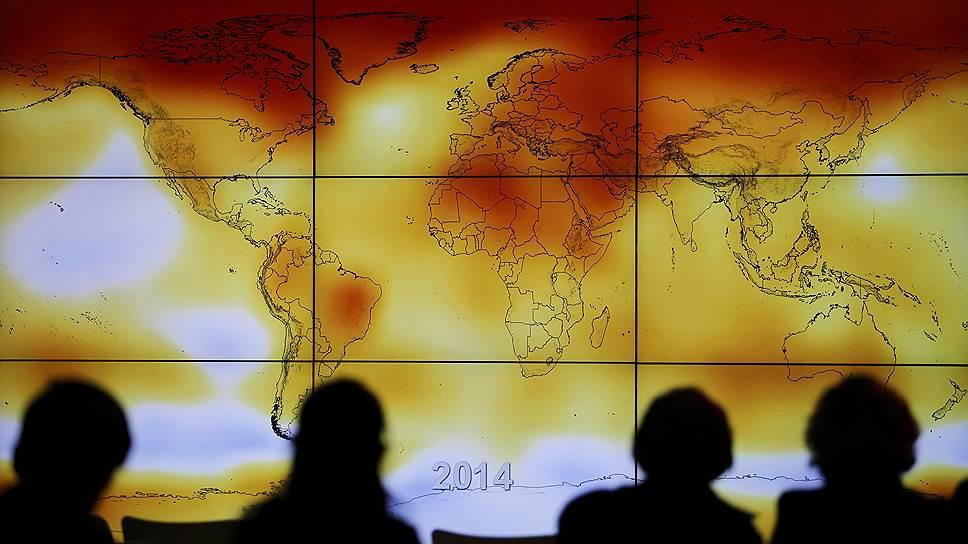 Климат не ждет