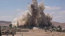 Взрывы в знаменитой Пальмире получились еще более оглушительными