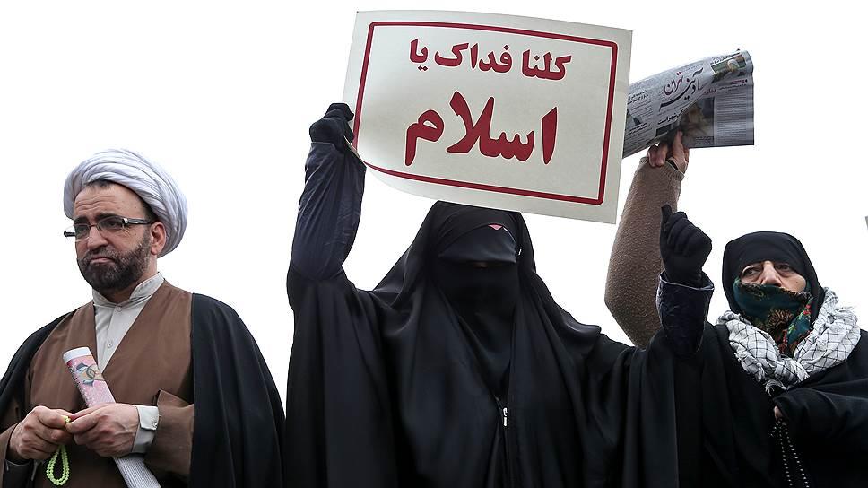 """Протесты против казни шиитского проповедника в Саудовской Аравии прошли в Иране под лозунгами """"Мы все готовы на жертвы ради Ислама"""""""
