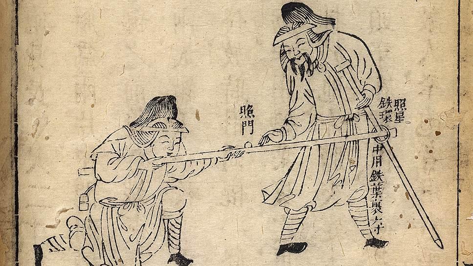 Все новое — хорошо забытое старое. Достаточно вспомнить, что порох изобрели в Китае, задолго до монаха Бертольда Шварца