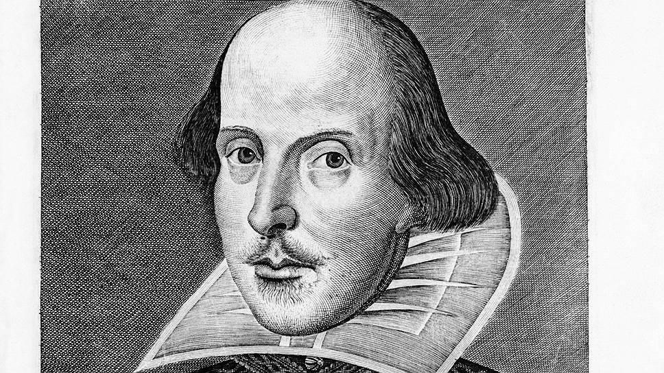 Два Шекспира