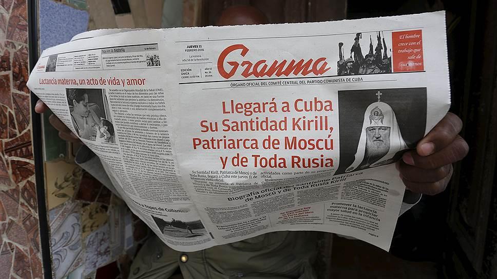 Патриарх, команданте, понтифик, перестройка — символов и подтекстов в дни исторического саммита на Кубе было с избытком