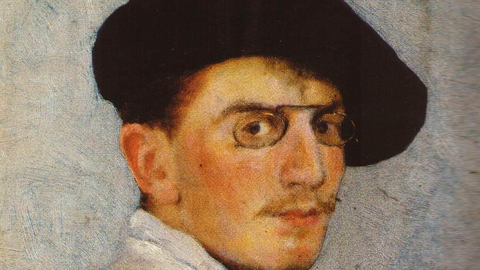 """""""Автопортрет"""". 1893"""