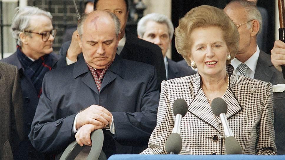 Маргарет Тэтчер первой сумела увидеть в Горбачеве главное — искреннее стремление уйти от конфронтации и наладить диалог, найти взаимопонимание