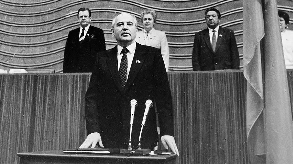 Март 1990 года: Михаил Сергеевич принимает присягу президента СССР