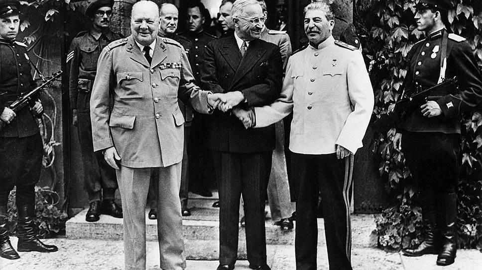 """Рукопожатие """"большой тройки"""" в Потсдаме не подвело черту под старой враждой. В переписке Трумэна и Черчилля уже обсуждался """"железный занавес"""" против Сталина"""