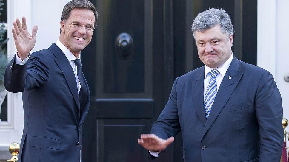 За полгода до референдума Петр Порошенко посетил Голландию и уверил премьер-министра Марка Рютте: Украина на пути реформ