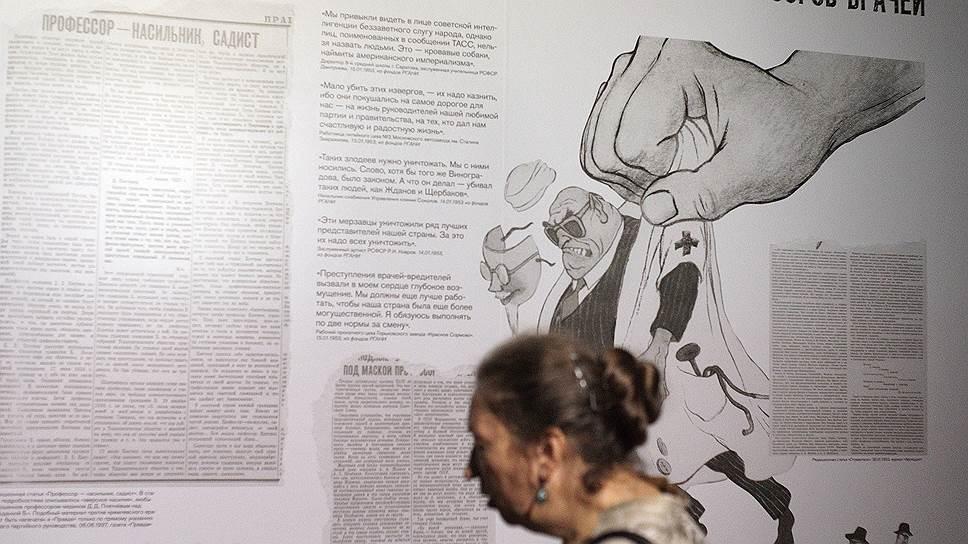 """""""Дело врачей"""" стало последним для сталинской пропагандистской машины"""