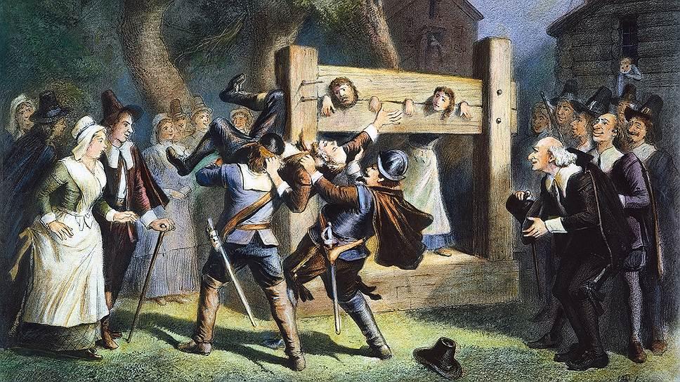 В Новой Англии за пуританскую мораль боролись со звериной серьезностью