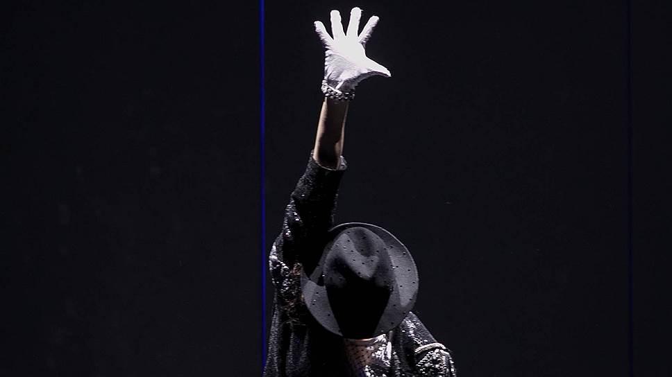 Майкл Джексон — тоже музыкальный классик. Только современный