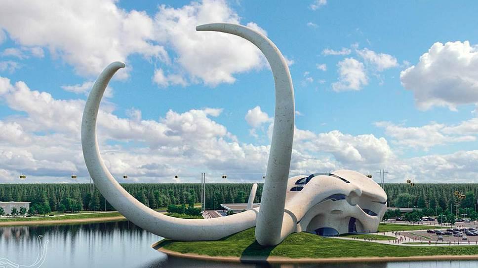 Основное здание парка РГО спроектировано в виде черепа мамонта — это символ первобытной культуры, лежащей в основе наших традиций
