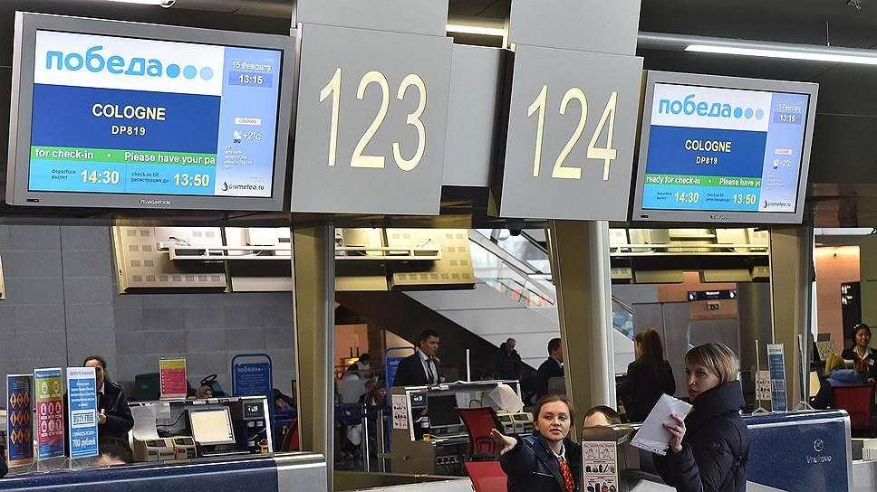 При посадке оплата багажа самая большая, дешевле сделать это через личный кабинет