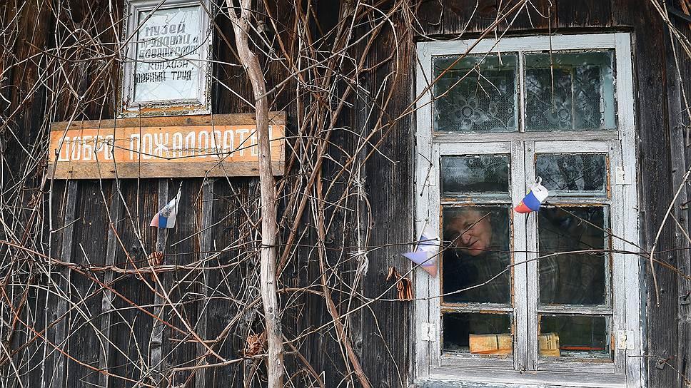 Никита Аронов побывал в музее умершей деревни и познакомился с его основателем и хранителем