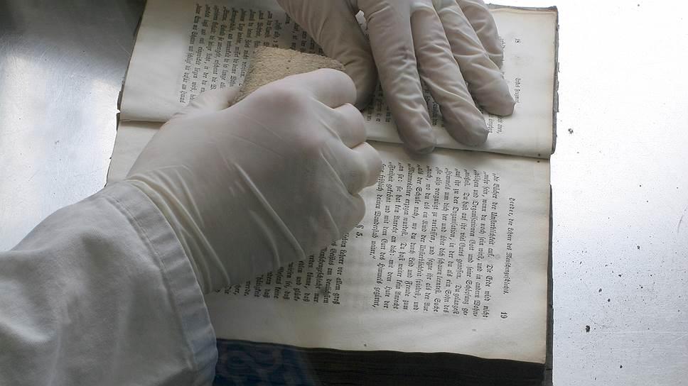 Сухая очистка — с этого начинается работа со всякой книгой
